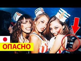 Чем опасны ЯПОНКИ в барах? Три типа японок, которых нужно избегать! Жизнь в Японии русского парня