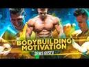 Bodybuilding motivation 2020 | Denis Gusev