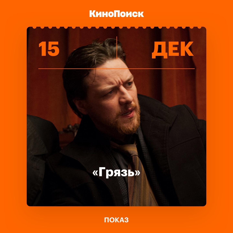 15 декабря в Санкт-Петербурге в рамках кинофестиваля АртПока