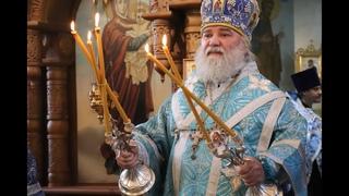 Проповедь Преосвященнейшего епископа Алексия в день Похвалы Пресвятой Богородицы