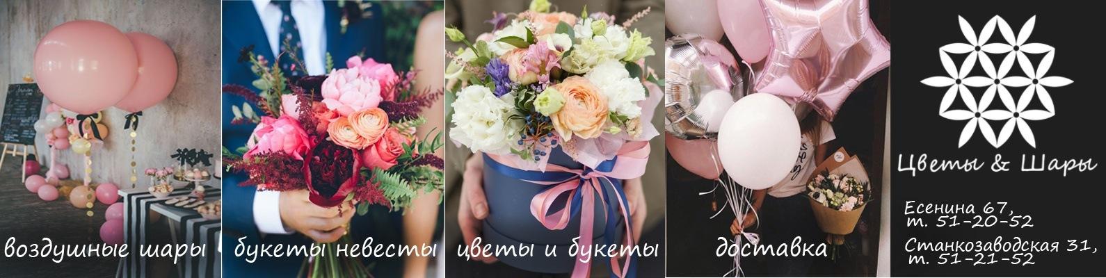 Новогодний букет на стол рязань, красивый букет невесты из розовых роз цена