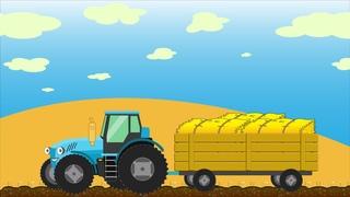 Синий Трактор Едет По Полям и Помогает Людям - Мультик для Детей