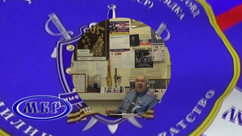 Виталий Иванович Иванов ДАЁШЬ МОЛОДЁЖЬ ЧАСТЬ 1 Милицейское братство