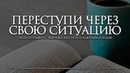 Запись прямого эфира 03.05.2020 воскресного служения Церкви JGLM (Карри Блейка) г.Краснодар