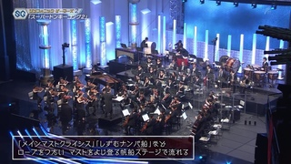 Symphonic Gamers Orchestra - Donkey Kong Country 2 Suite (JAGMO)