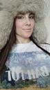 Личный фотоальбом Лады Болконской