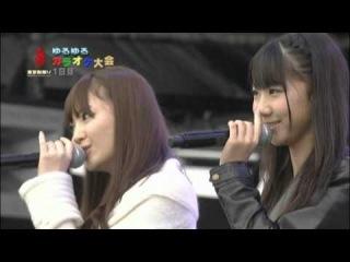~AKB48: YuruYuru Karaoke Competition~ 23. KOIing