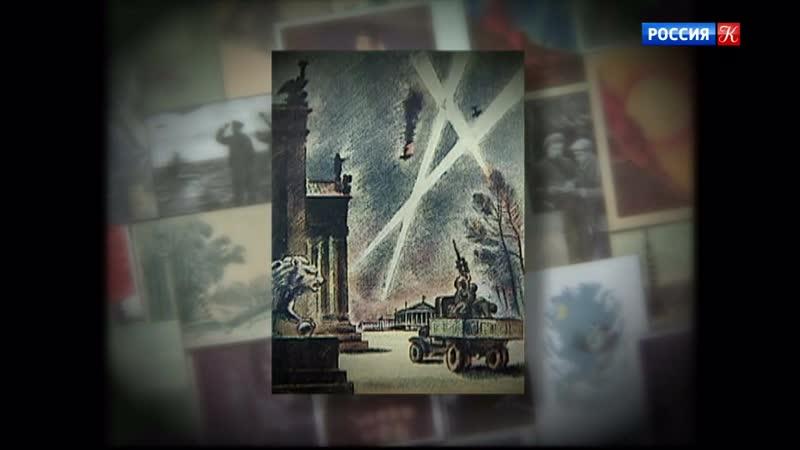 Открытое письмо Открытка на войну 1941 1945 ТК Культура