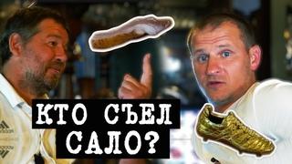 Алиев vs Саленко: правда о Суркисе, Лобановском и драку с сыном КГБешника