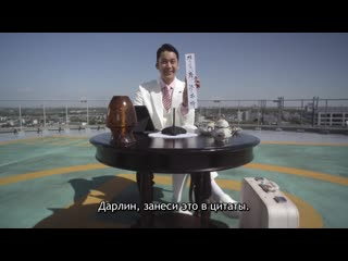 KaijuKeizer & FRT Sora Ультрамэн Р/Б / Ultraman R/B (2018) ep05 rus sub