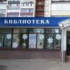 Detskaya-Biblioteka Imeni-Mprishvina