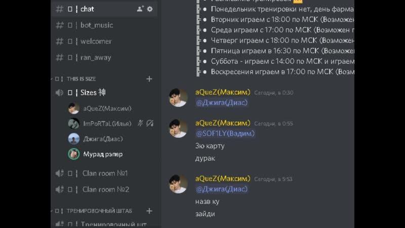 Мурадик Алиев рэпер