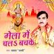 Yaswant Jassi - Mela Me Chala Bachke