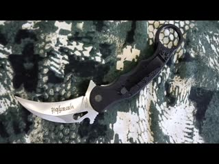 Складной нож керамбит