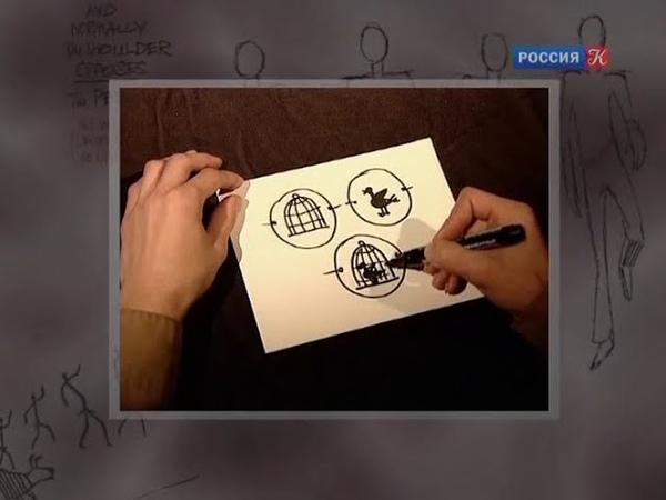 Черные дыры Белые пятна 2012 09 27 Россия Культура TVRip д ф