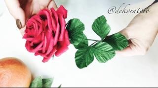 Невероятно пышная роза / садовая роза из гофрированной бумаги /dekoratoro DIY