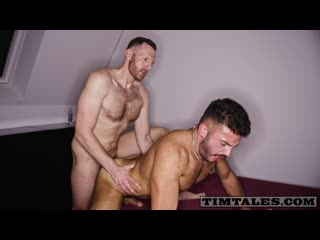Tim Krüger & Zak Bray  [TimTales]
