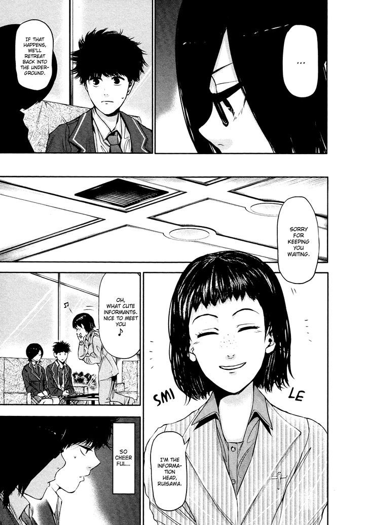 Tokyo Ghoul, Vol.3 Chapter 20 White Gate, image #16