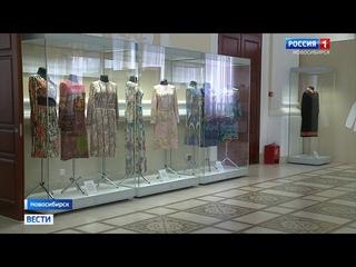 Выставка дизайнерских платьев 60-70-х годов открылась в Новосибирске