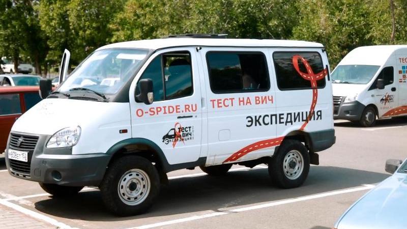 Жители Вологодчины смогут бесплатно протестироваться на ВИЧ
