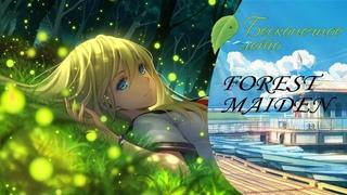 Everlasting Summer - Forest Maiden (Бесконечное Лето - Forest Maiden)