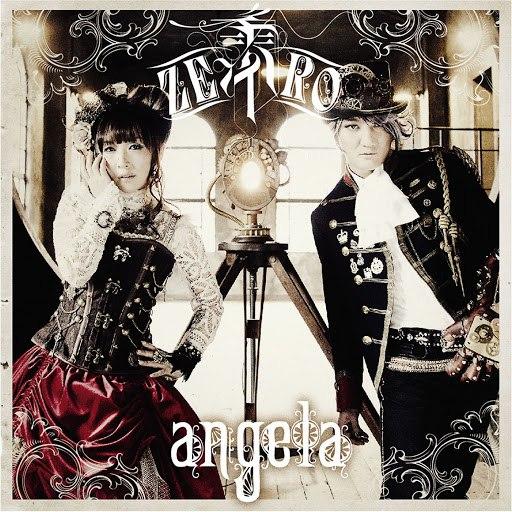 Angela альбом Zero