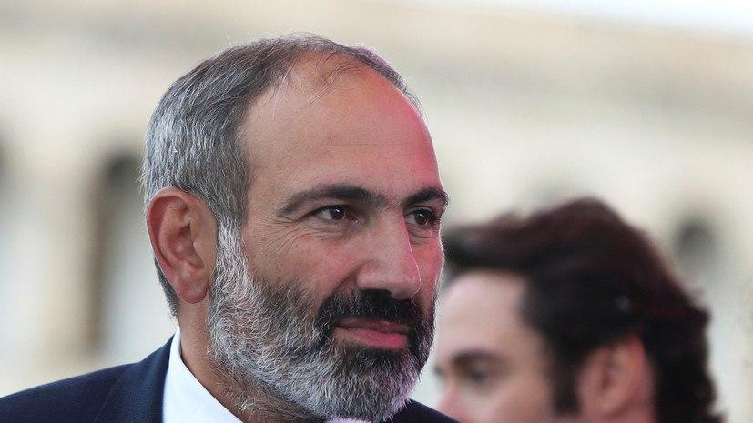 Премьер Армении сделал громкое заявление