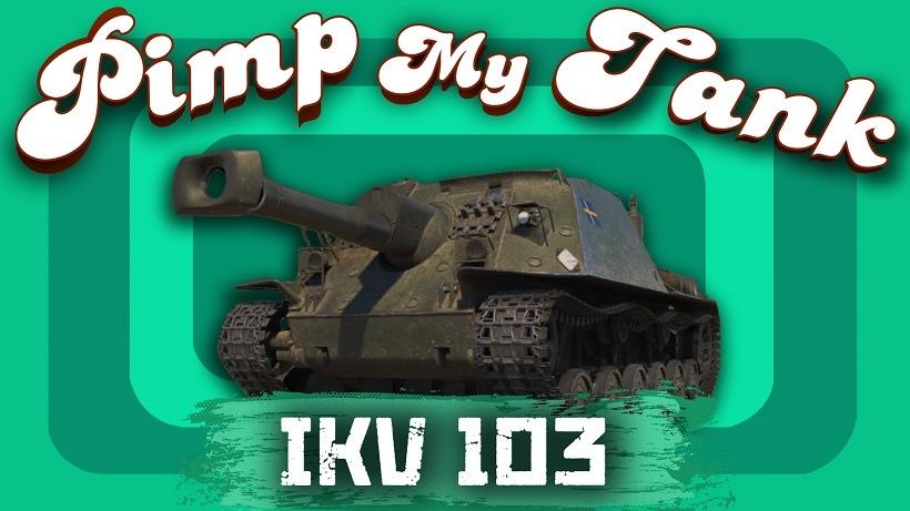 ikv 103 оборудование,какие перки качать,какое оборудование ставить,pimp my tank,discodancerronin,ikv 103,ikv103 оборудование,ikv103 wot,шлм 103,lkv 103,длм 103,стоит ли брать ikv 103,ikv 103 wot