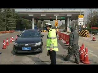 CORONAVIRUS: Chinese SWAT- Police take control.