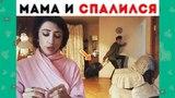Новые вайны инстаграм 2018 Лилия Абрамова Ника Вайпер Хоменко Юрий Кузнецов Netta Toy 240