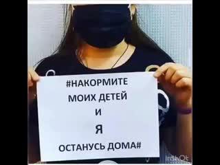 флешмоб запустили дагестанские женщины MDK DAGESTAN