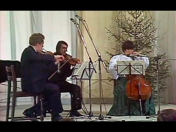 Kagan, Bashmet, Gutman - Beethoven String Trios op. 9 op. 8 - video 1988