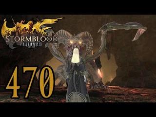 Final Fantasy 14 - SB [Deutsch] #470 - Die Furcht vor dem Anderen (Weißmagier Jobquest 50 bis 60)