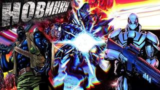 Новинки! King in Black #2, Venom #32, Immortal Hulk Threshing Place #1, Wonder Woman #764