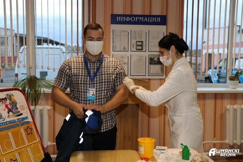 В Ошмянском районе проходит вакцинация против гриппа