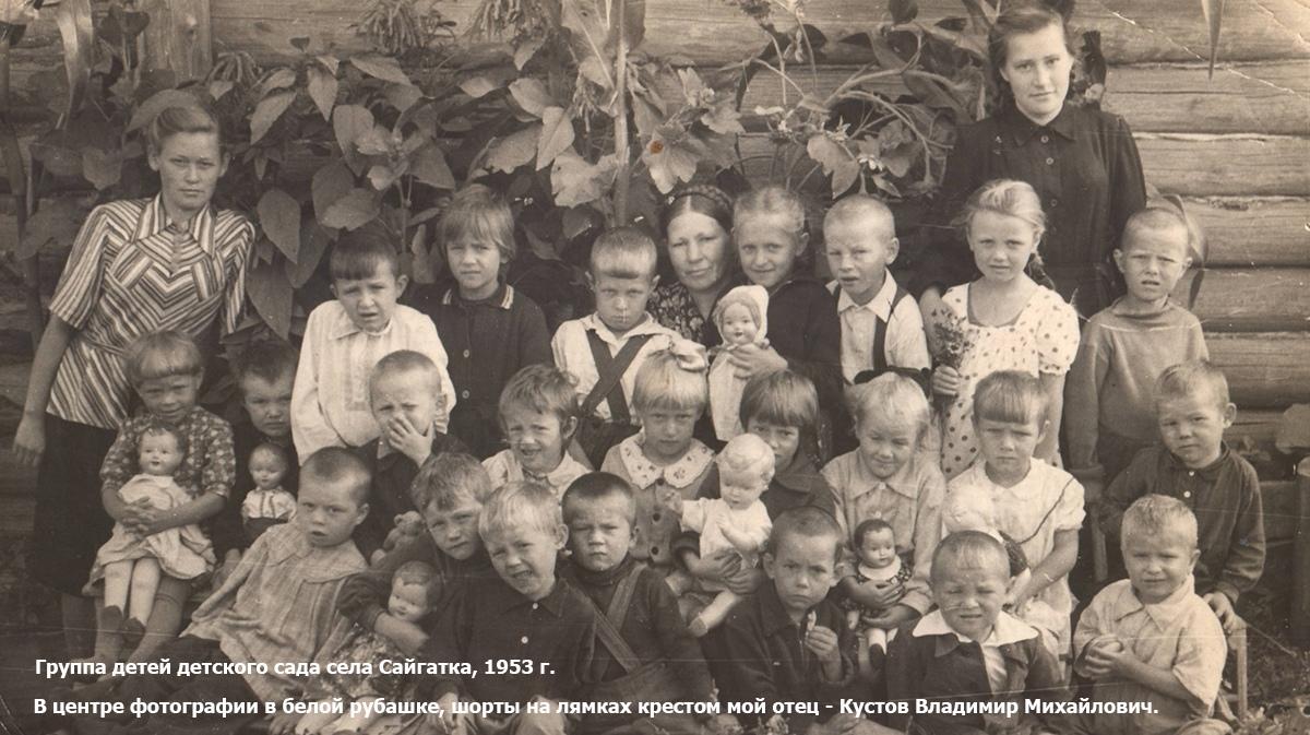 детство в САйгатке, чайковский район, 2019 год