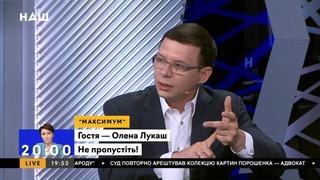 """Мураев рассказал белорусскому политологу, что будет с Беларусью после """"переворота"""". НАШ"""