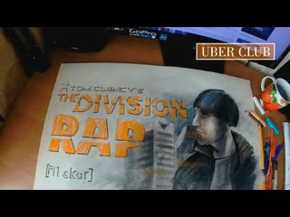 The Division (RAP + SPEED DRAWING) UberClub