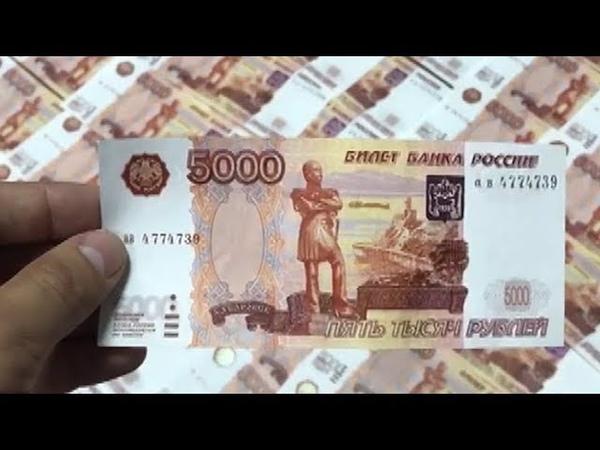 Двух майоров полиции Анапы поймали на взятке в 1 000 000 рублей