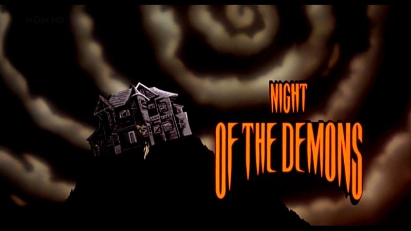Ночь демонов/Night of the Demons_(1988)