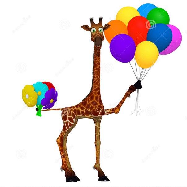 фотографий жираф на открытке с днем рождения шоколадный торт это