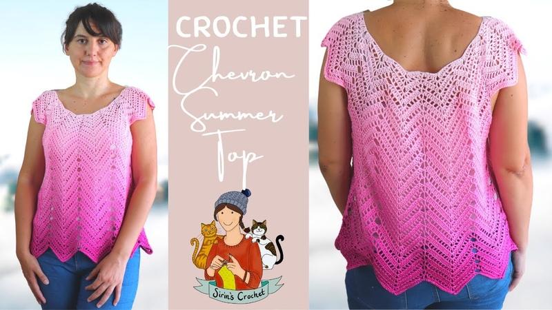 Crochet Chevron Summer Top Lacy Ripple Blouse
