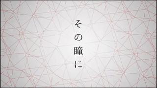 KAT-TUN - Flashback (Lyric Full Video) (1080)