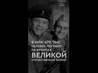 """""""Я помню"""". Всероссийский открытый урок"""