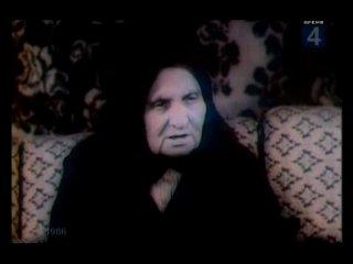 Мать Сергея Есенина вспоминает о сыне (1955 год)