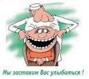 Фотоальбом Олега Смирнова