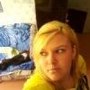 Фотография профиля Машульки Лапульки ВКонтакте