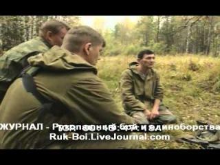 фильм СПЕЦНАЗ ГРУ А Л Лавров Ч4 - о суперсолдате