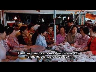 CD2 Жениться на старшекласснице (Корея, 2004 , фильм)