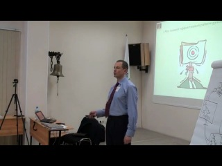 А. Фридман - Управление повседневным хаосом(2 часть)